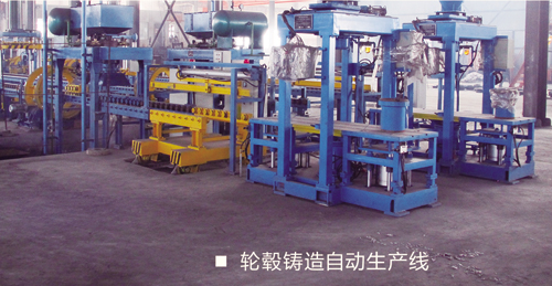 Automatic production line of wheel hub casting